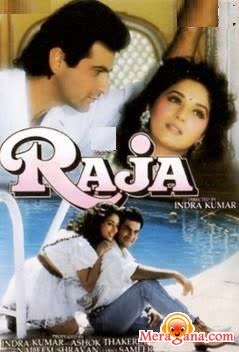 Poster of Raja (1995) - (Hindi Film)