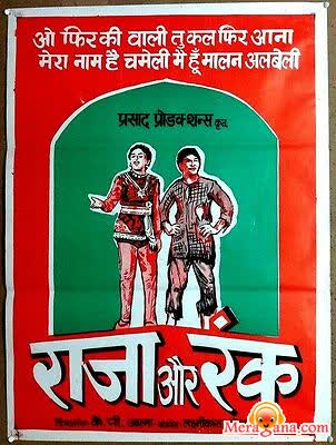 Poster of Raja Aur Runk (1968) - (Hindi Film)