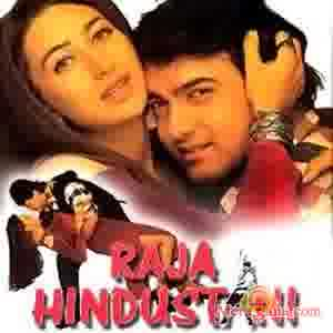 Poster of Raja Hindustani (1996) - (Hindi Film)