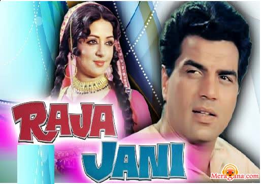 Poster of Raja Jani (1972) - (Hindi Film)