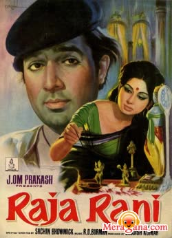 Poster of Raja Rani (1973) - (Hindi Film)