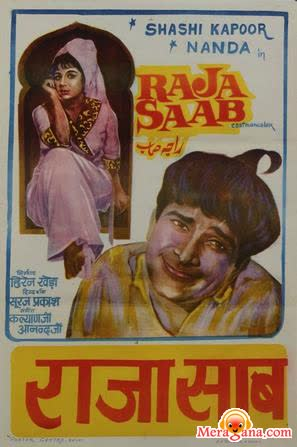 Poster of Raja Saab (1969) - (Hindi Film)