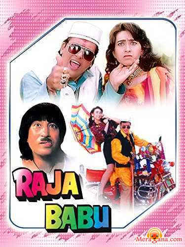 Poster of Raja+Babu+(1994)+-+(Hindi+Film)