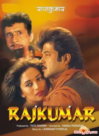 Poster of Rajkumar (1996) - (Hindi Film)