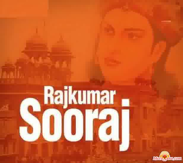 Poster of Rajkumar Sooraj (1973) - (Hindi Film)