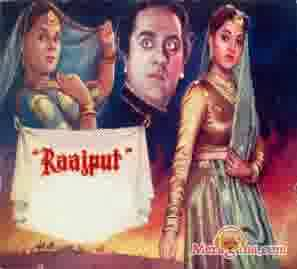 Poster of Rajput (1951)