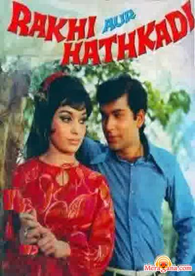 Poster of Rakhi Aur Hathkadi (1972) - (Hindi Film)