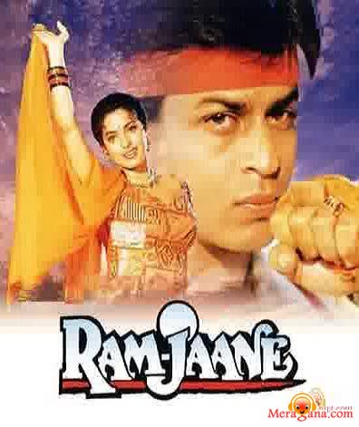 Poster of Ram Jaane (1995) - (Hindi Film)