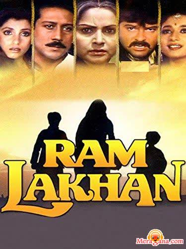 Poster of Ram Lakhan (1989) - (Hindi Film)