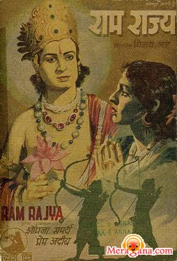 Poster of Ram Rajya (1967) - (Hindi Film)