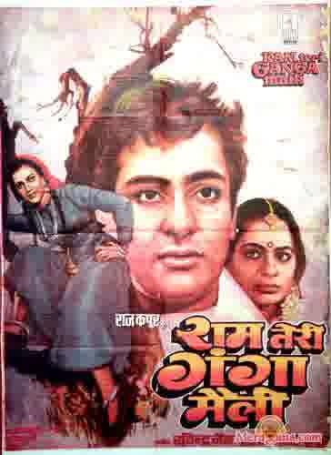 Poster of Ram Teri Ganga Maili (1985) - (Hindi Film)