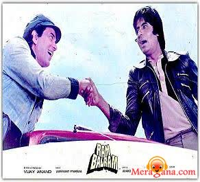 Poster of Ram+Balram+(1980)+-+(Hindi+Film)