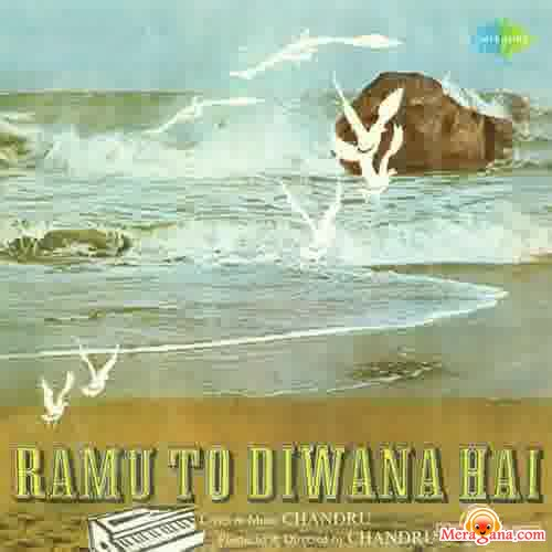 Poster of Ramu To Diwana Hai (1980)
