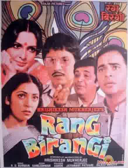 Poster of Rang Birangi (1983) - (Hindi Film)