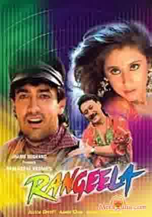 Poster of Rangeela (1995) - (Hindi Film)