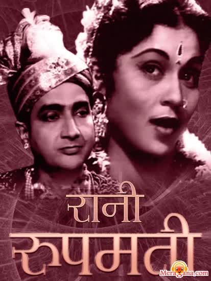 Poster of Rani Rupmati (1957) - (Hindi Film)