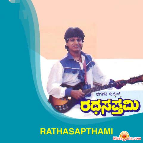 Poster of Rathasapthami (1986)