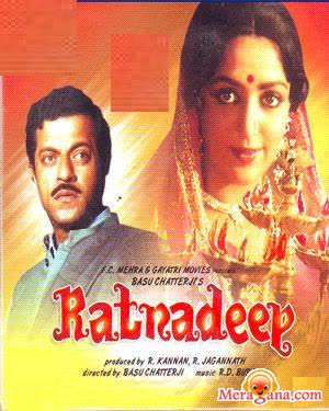 Poster of Ratnadeep (1979) - (Hindi Film)