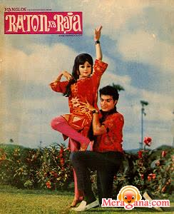 Poster of Raton Ka Raja (1970) - (Hindi Film)