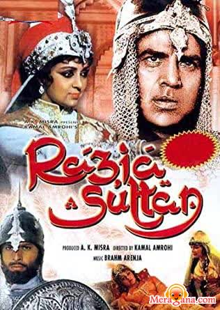 Poster of Razia Sultan (1983) - (Hindi Film)