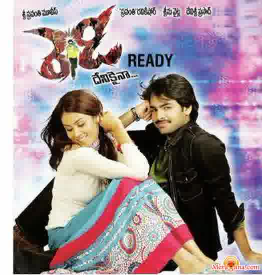 Poster of Ready (2008) - (Telugu)