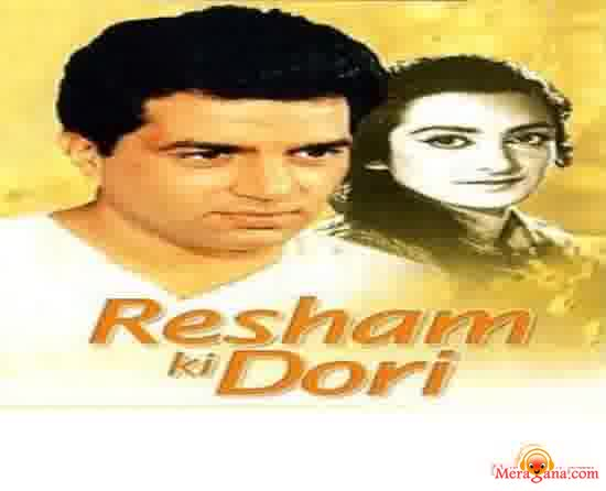 Poster of Resham+Ki+Dori+(1974)+-+(Hindi+Film)