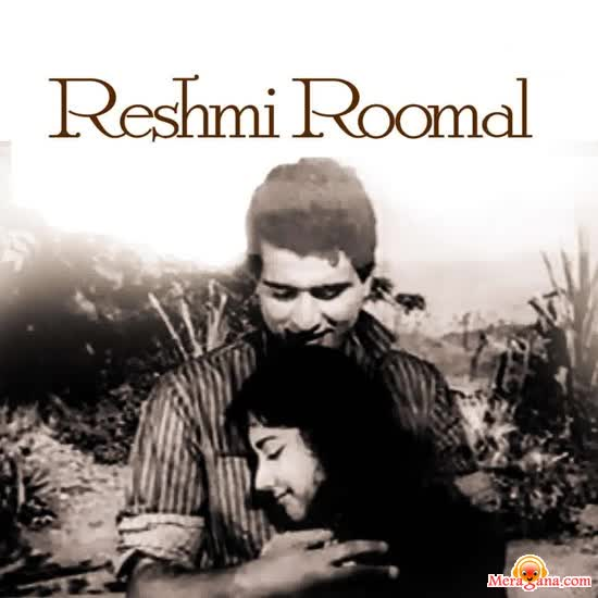 Poster of Reshmi Roomal (1961)