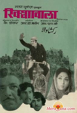 Poster of Rickshawala (1973) - (Hindi Film)