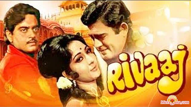 Poster of Rivaaj (1972) - (Hindi Film)