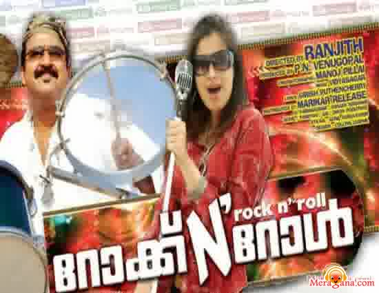 Poster of Rock+N+Roll+(2007)+-+(Malayalam)
