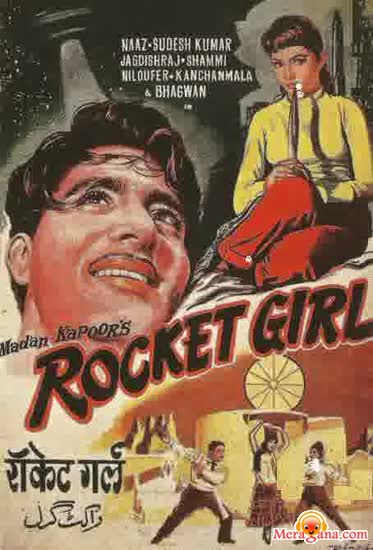 Poster of Rocket Girl (1962) - (Hindi Film)