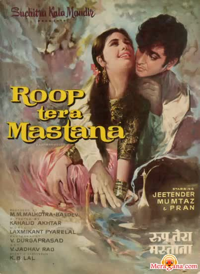 Poster of Roop Tera Mastana (1972) - (Hindi Film)