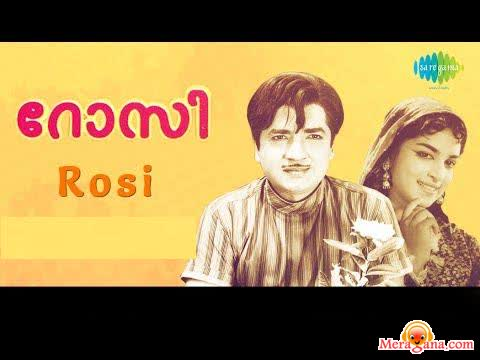 Poster of Rosie (1965)