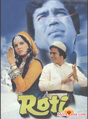 Poster of Roti (1974) - (Hindi Film)