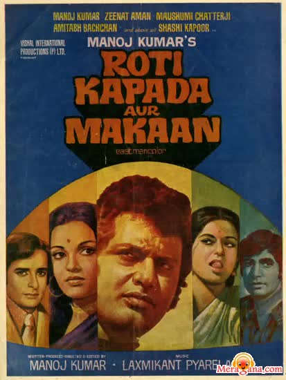 Poster of Roti Kapada Aur Makaan (1974) - (Hindi Film)