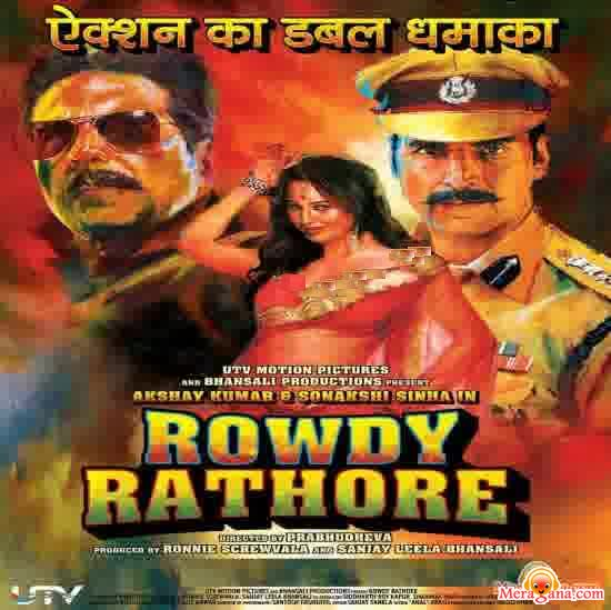 Poster of Rowdy Rathore (2012)