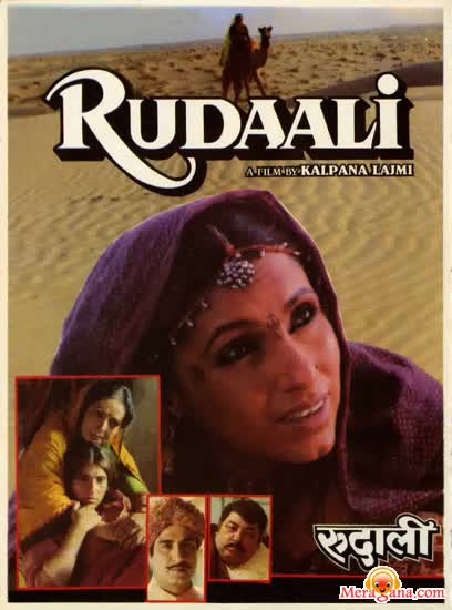 Poster of Rudaali (1993) - (Hindi Film)
