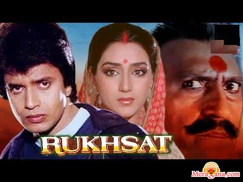 Poster of Rukhsat (1988) - (Hindi Film)