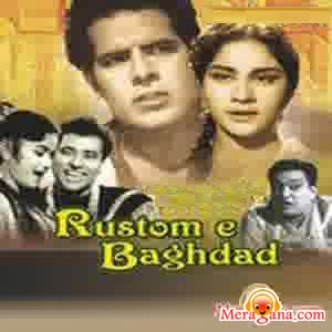 Poster of Rustom-E-Baghdad (1963) - (Hindi Film)