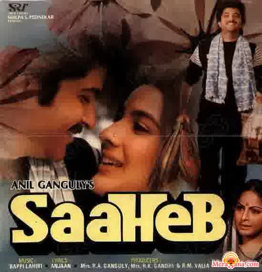 Poster of Saaheb (1985) - (Hindi Film)