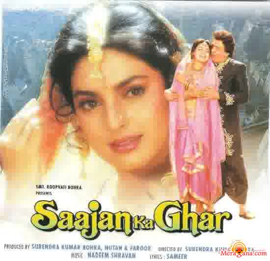 Poster of Saajan Ka Ghar (1994) - (Hindi Film)