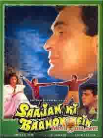 Poster of Saajan Ki Baahon Mein (1995) - (Hindi Film)