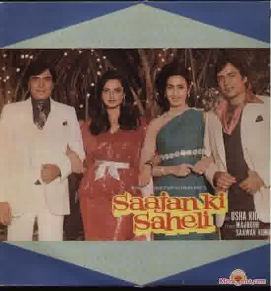 Poster of Saajan Ki Saheli (1980) - (Hindi Film)