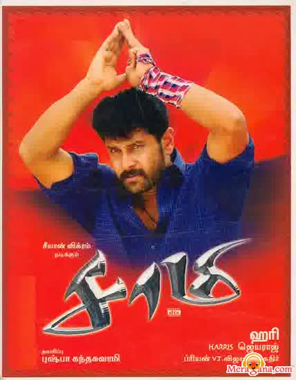 Poster of Saamy (2003) - (Tamil)