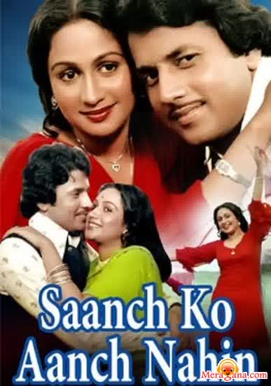 Poster of Saanch Ko Aanch Nahin (1979) - (Hindi Film)