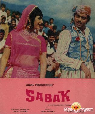 Poster of Sabak (1973)