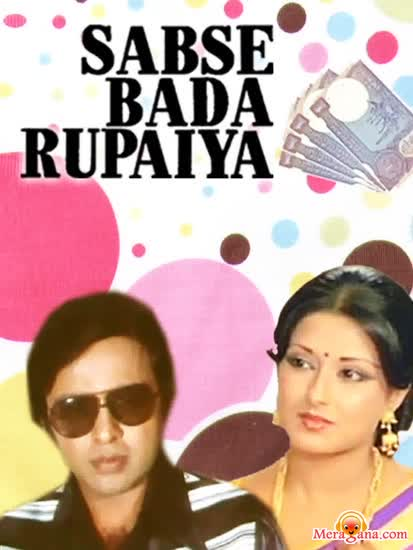 Poster of Sabse Bada Rupaiya (1976) - (Hindi Film)