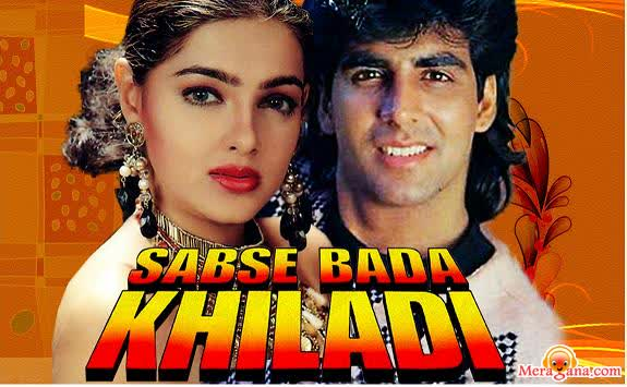 Poster of Sabse+Bada+Khiladi+(1995)+-+(Hindi+Film)