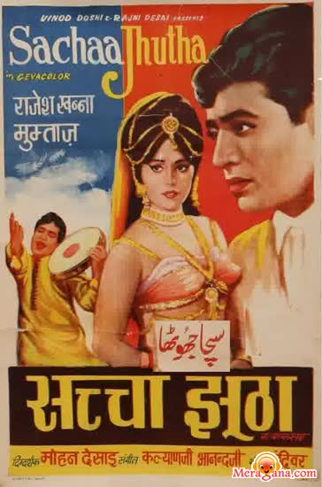 Poster of Sachaa+Jhutha+(1970)+-+(Hindi+Film)