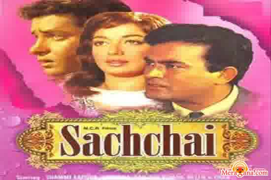 Poster of Sachaai (1969)